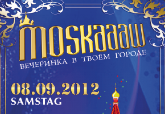 MOSKAAAW Party